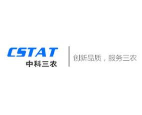 中科三農(北京)生物技術有限公司