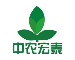 中农宏泰(北京)农业发展有限公司