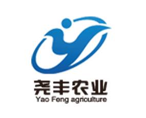 山东尧丰农业科技有限公司