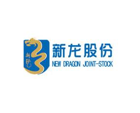 江西新龙生物科技股份有限公司