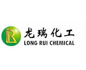 衡阳市龙瑞化工有限公司