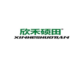 青岛欣禾硕田肥业有限公司