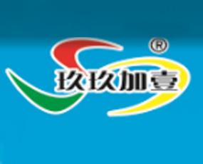 山西玖玖加壹肥业有限公司