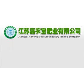 江苏嘉农宝肥业有限公司
