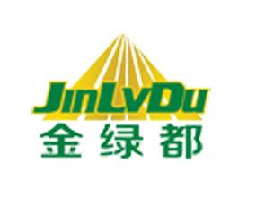 北京金绿都肥业有限公司