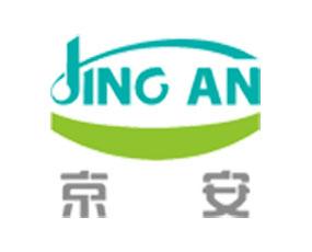 河北京安生物能源科技股份有限公司