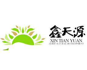 陕西鑫天源农业发展有限公司