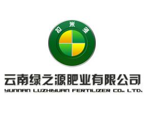 云南绿之源肥业有限公司