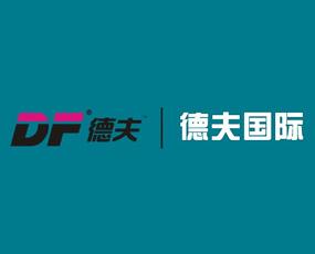 郑州德夫科技有限公司