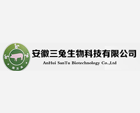 安徽三兔生物科技有限公司
