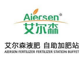 郑州艾尔森农业科技有限公司