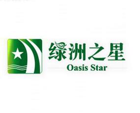 哈尔滨绿洲之星生物科技有限公司