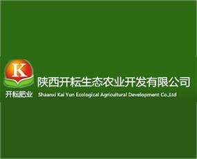陕西开耘生态农业开发有限公司