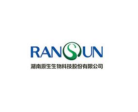 湖南原生生物科技股份有限公司