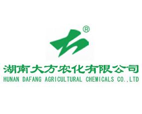 湖南大方农化有限公司