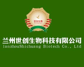 广西金裕隆农药化工有限公司