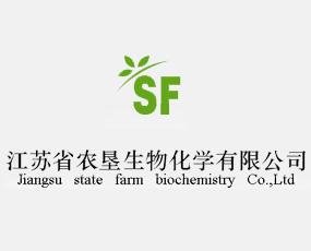 江苏省农垦生物化学有限公司