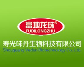 寿光味丹生物科技有限公司