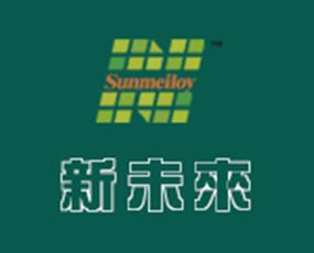 济南新未来生物技术有限公司