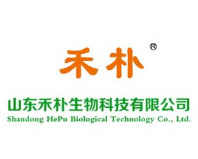 山东禾朴生物科技有限公司