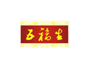 济南五福生物技术有限公司