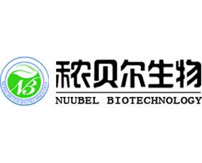 青岛�贝尔生物工程有限公司