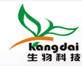 广州康代生物科技有限公司