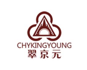 辽宁翠京元生态环境发展有限公司
