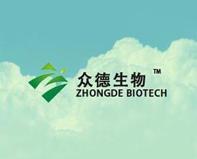 济源众德生物工程有限公司