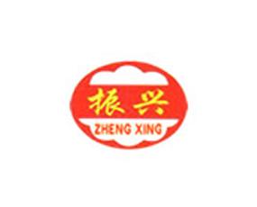 安徽振兴肥业有限公司