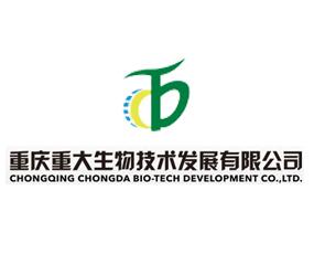 重庆重大生物技术发展有限公司