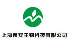 上海苗安生物科技有限公司