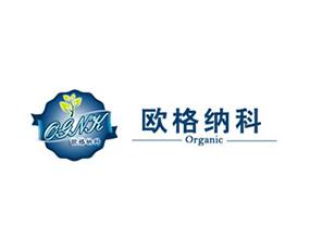 浙江欧格纳科海洋生物科技有限公司