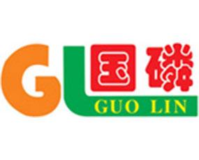 河南国磷化肥有限公司