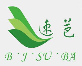 北京速芭生物科技有限公司