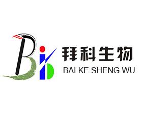 广西拜科生物科技有限公司