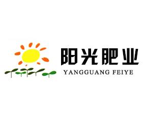 吉林阳光肥业有限公司