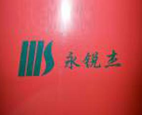 天津永锐杰肥料有限公司