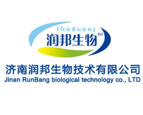 济南润邦生物技术有限公司