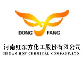 河南红东方化工股份有限公司