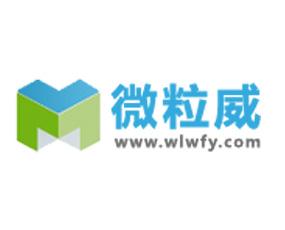 天津微粒威肥料有限公司