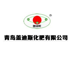 青岛盖迪斯化肥有限公司