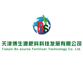 天津博生源肥料科技发展有限公司