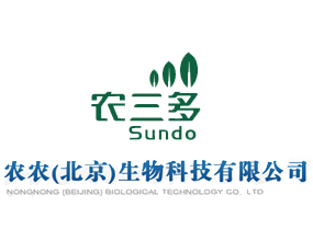 农农(北京)生物科技有限公司