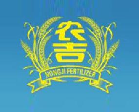 辽宁海城农吉肥料有限公司