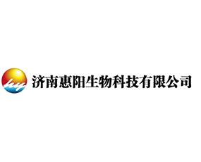 济南惠阳生物科技有限公司