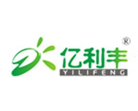 深圳亿利丰肥料有限公司