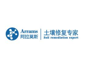 阿拉莫斯(北京)土壤修复工程技术研究院