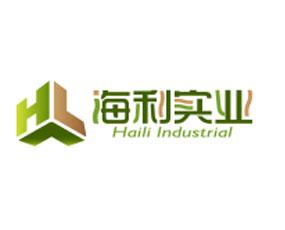 云南海利实业有限责任公司