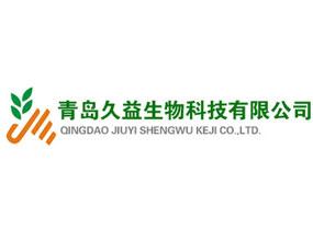 青岛久益生物科技有限公司
